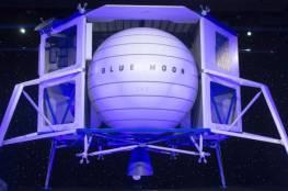 """""""أمازون"""" تكشف عن تصميم لمركبة تهبط على سطح القمر"""