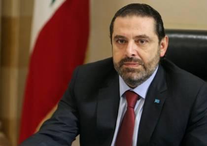 """الحريري ينفي تصريحات منسوبة إليه حول """"فساد"""" شحنة المساعدات المصرية"""