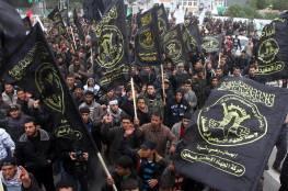 """قيادي بالجهاد: المعركة مع الاحتلال لم تنته ورسالتنا العظمى من """"مليونية العودة"""" غدا التالي.."""