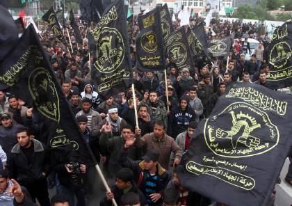 """الجهاد تجري انتخابات لاختيار """"محافظين"""" بغزة"""