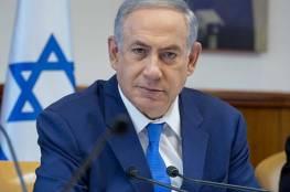 نتنياهو: لدينا اتصالات مع 6 دول عربية وإسلامية كانت توصف بأنها معادية