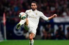 ريال مدريد يتلقى نبأً ساراً بشأن كارفاخال