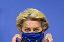 الاتحاد الأوروبي: سلوك تركيا يوسع الهوة بيننا