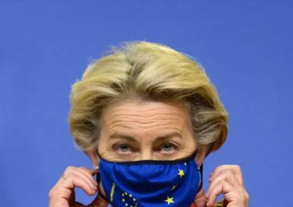الاتحاد الأوروبي يخصص 220 مليون يورو لنقل مصابين بكوفيد-19 بين دوله