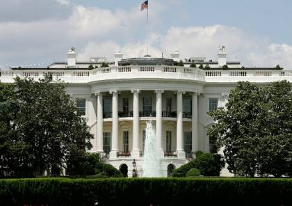 إدارة بايدن تطرد كبير موظفي البيت الأبيض