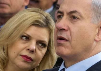 المستشار القضائي الإسرائيلي يوافق على طلب سارة نتنياهو تأجيل لائحة الاتهام ضدها ليوم واحد