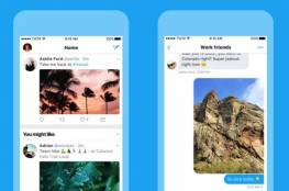 """تقنية جديدة من """"تويتر"""" تسمح لك بتحديد من يرد على تغريداتك"""