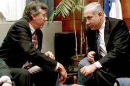 دنيس روس: طرح مبادرات سلام جديدة بين اسرائيل والفلسطينيين ليس مناسبا حاليا