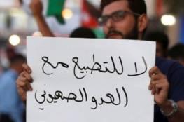 """""""BDS"""" تدعو إلى زيادة الضغط الشعبي لحل لجنة التواصل مع المجتمع الإسرائيلي"""