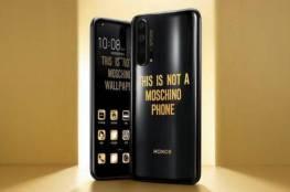"""""""هواوي"""" تطلق هاتفا خاصا من أفضل نسخة في العالم"""