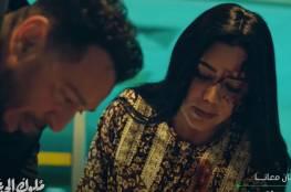 شاهد.. مسلسل ملوك الجدعنة الحلقة 12 كاملة مصطفى شعبان