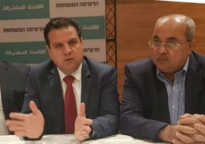 القائمة المشتركة تضع خطة اقتصادية لتنمية المجتمع العربي