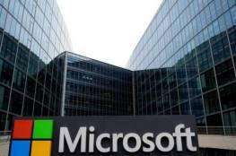 اكتشاف ثغرة خطرة بنظام تسجيل الدخول بمايكروسوفت