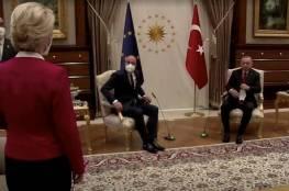 """رئيسة المفوضية الأوروبية  تتعهد بالدفاع عن حقوق النساء بعد """"إهانتها"""" في أنقرة"""