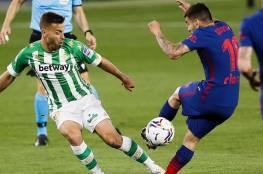تعادل مخيب لأتليتكو مدريد مع  ريال بيتيس..فيديو