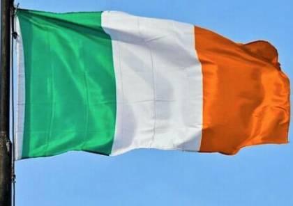 مجلس الشيوخ الايرلندي يحظر استيراد منتجات المستوطنات الاسرائيلية