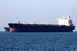 واشنطن تدعو إيران للإفراج عن ناقلة النفط المحتجزة فورا