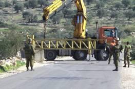 الاحتلال يزيل الحواجز الحديدية من ساحة ومدرج باب العامود