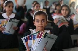 اعلام اسرائيلي: السلطة الفلسطينية مستعدة لمراجعة المناهج وتعليق انضمامها للاتفاقيات والمنظمات الدولية