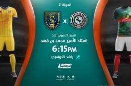 مشاهدة مباراة الاتفاق ضد التعاون بث مباشر في الدوري السعودي 2021