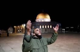 صحيفة تكشف كيف سيدخل الإماراتيون والبحرينيون المسجد الأقصى