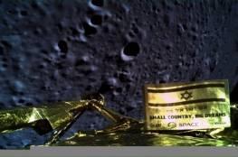 أبو ظبي وتل أبيب تتفقان على استكشاف الفضاء في مهمة مشتركة