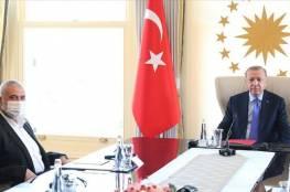 فايننشال تايمز: تطور في علاقات أردوغان مع حماس.. وإسرائيل تستهدفه ملوحة بالسيف الأمريكي
