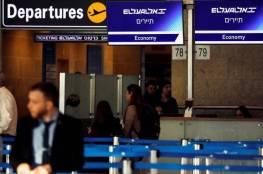 65 يهوديًا متدينًا وصلوا القدس من نيويورك مصابون بفيروس كورونا