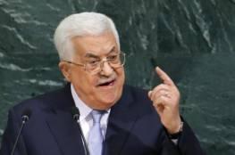 استشاري فتح: الحملات التحريضية الإسرائيلية ضد الرئيس إرهاب دولة