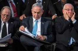 مسؤول امريكي يصف حكومة نتنياهو بالعنصرية والليكود يعلق
