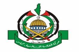 حماس تأسف لاستضافة الدوحة وفدا رياضيا إسرائيليا