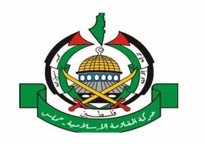حماس: موقف النيابة العامة في رام الله إصرار على الجريمة ضد الصحافة