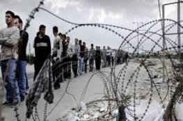 سلطات الاحتلال تقرر تخفيف القيود لدخول العمال نهاية الشهر الجاري