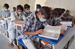 """""""اليونسكو"""": فيروس كورونا يحرم 300 مليون طالب من التعليم"""