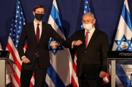 """صحيفة إسرائيلية: هكذا سقطت """"خطة الضم"""".. بقي السؤال """"لماذا أخّرها كوشنر؟"""""""