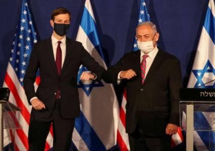"""بشراكة سفراء عرب.. كوشنر يؤسس معهد """"أبراهام"""" للسلام لتعميق التطبيع مع إسرائيل"""