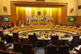بمشاركة فلسطين.. انطلاق أعمال الدورة الـ155 لمجلس جامعة الدول العربية