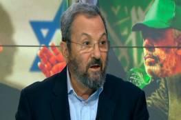 باراك : بإمكان الجيش احتلال غزة خلال ايام و إسقاط حماس