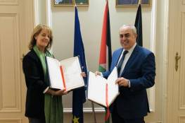 توقيع اتفاقية شراكة بين فلسطين والاتحاد الأوروبي في بروكسل