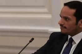 قطر: ننتظر دورنا في التطبيع إذا التزمت إسرائيل بمبادرة السلام العربية