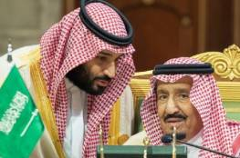 الملك سلمان يصدر قرار بتعيين الطراد رئيسًا للشؤون الخاصة لولي العهد وإعفاء آخرين من مناصبهم