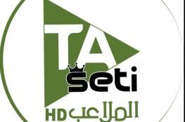 تردد قناة الملاعب الرياضية السودانية 2021 الجديد على نايل سات - بث مباشر
