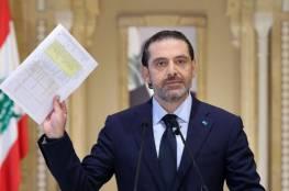 الحريري: قدمت للرئيس عون حكومة من 24 وزيراً حسب مبادرَتي فرنسا وبري
