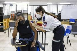 مخاوف إسرائيلية من تأثير قرار FDA على حملة التطعيم بالجرعة الثالثة