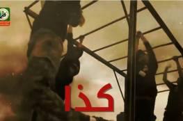 اسرائيل تشن هجوما على حركة حماس بسبب مخيمات سيف القدس