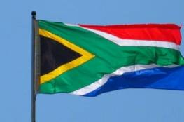 وقفة تضامنية مع شعبنا في جنوب افريقيا رفضا لصفقة القرن
