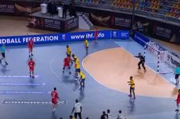 مشاهدة مباراة البحرين وكرواتيا بث مباشر في كأس العالم لكرة اليد 2021