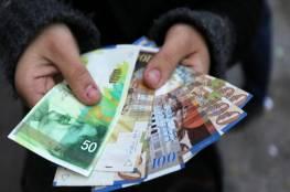 """""""التنمية الاجتماعية"""": إعادة فتح البرنامج الوطني الإلكتروني بين غزة والضفة"""