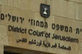 محكمة القدس ترفض تأجيل محاكمة نتنياهو