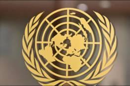 واشنطن وإسرائيل تصوتان ضد ميزانية الأمم المتحدة لعام 2021